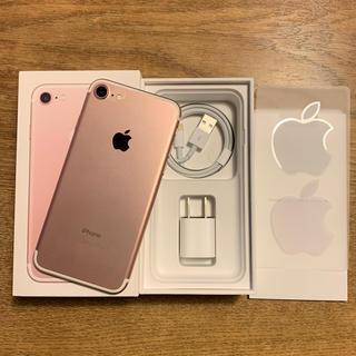 iPhone - iPhone7 32GB ローズゴールド SIMフリー
