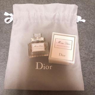 ディオール(Dior)のDior  ミスディオール ブルーミングブーケ ミニサイズ(香水(女性用))