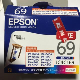 エプソン純正インクカートリッジ69