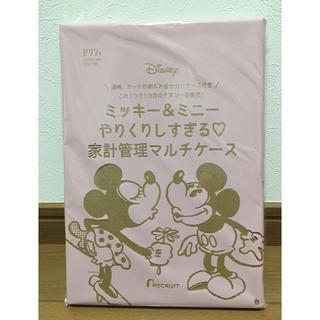 Disney - ゼクシィ 3月号付録