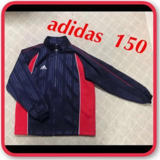 アディダス(adidas)のadidas アディダス ジャージ 150(ジャケット/上着)