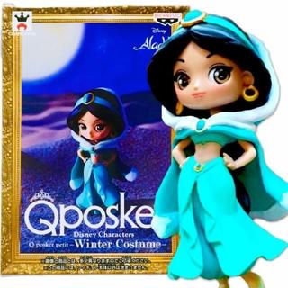 Disney - ✨Qposket petit✨ディズニー フィギュア アラジン ジャスミン 新品