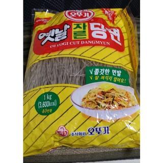 ★オットギ 韓国春雨 1Kg(乾物)