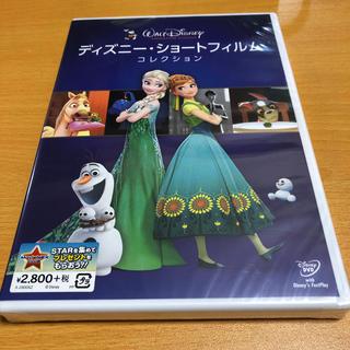 アナトユキノジョオウ(アナと雪の女王)の新品 ディズニー・ショートフィルム・コレクション DVD(アニメ)