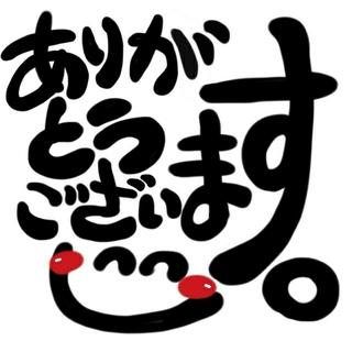 専用出品(アニメ)