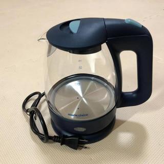 「マリ・クレール」 Aqua Glass 電気ケトル 1.2L
