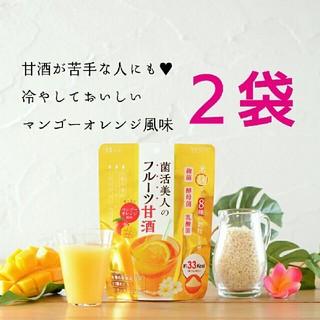 2袋♥ベジエ♥フルーツ甘酒(その他)