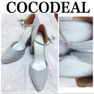 ココディール(COCO DEAL)の【美品】ココディール・パンプス(ハイヒール/パンプス)