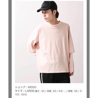 ウィゴー(WEGO)のwego(Tシャツ/カットソー(七分/長袖))