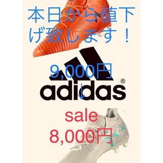 アディダス(adidas)の【新品】adidas サッカースパイク2足セット(シューズ)