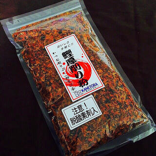 鰹節工場で有名な☆ 鰹 厚削り粉 〜チャック付き袋で保管も便利‼︎〜(乾物)