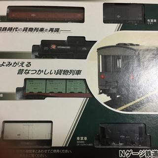 カトー(KATO`)のkato 貨物列車 6両セット(鉄道模型)