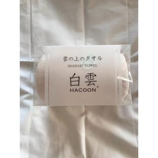 白雲タオル フェイスタオル(タオル/バス用品)