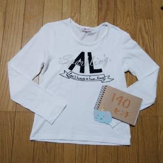 エフオーキッズ(F.O.KIDS)のXS140♪135~145♪ALGY♪新品同様♪ラインストーン付きロゴロンT♪白(Tシャツ/カットソー)