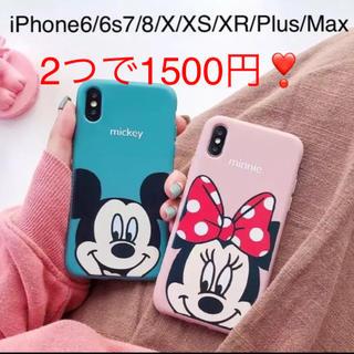 ディズニー(Disney)のミッキー ミニー iPhoneケース(iPhoneケース)