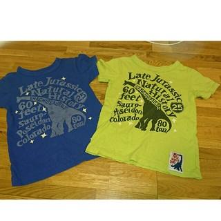 エフオーキッズ(F.O.KIDS)の2枚組☆エフオーキッズ 半袖T(Tシャツ/カットソー)