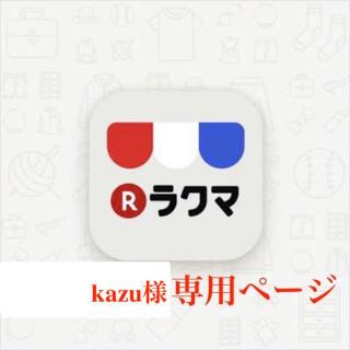 kazu様専用ページ  ipX  黒H(モバイルケース/カバー)