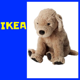 イケア(IKEA)のIKEA GOSIG GOLDEN ソフトトイ ぬいぐるみ  犬 ゴールデン(ぬいぐるみ)