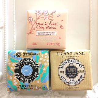 L'OCCITANE - L'OCCITANE 石鹸