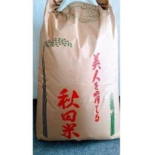 H30年・一等米減農薬あきたこまち24kg(玄米)(米/穀物)