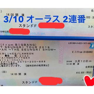 BIGBANG - スンリ V.I チケット 大阪城ホール 3/10 2連番 BIGBANG