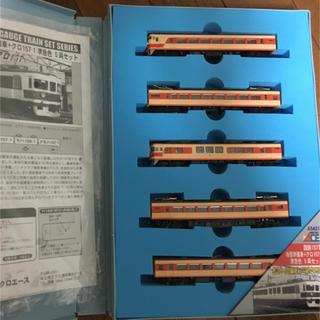 マイクロエース 157系 訳アリ(鉄道模型)