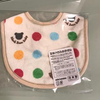コタさん専用 ミキハウス スタイ(ベビースタイ/よだれかけ)