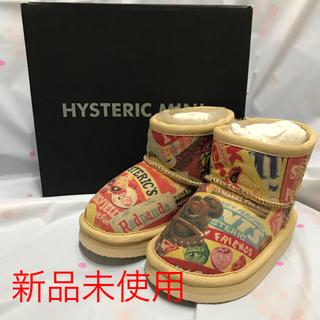 ヒステリックミニ(HYSTERIC MINI)のヒスミニ   ムートンブーツ 新品!(ブーツ)