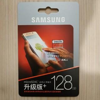 スイッチ SWITCH マイクロSD 128GB サムスン EVO Plus