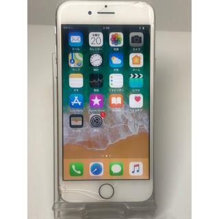アイフォーン(iPhone)の【即購入OK!】iPhone8 64GB(スマートフォン本体)