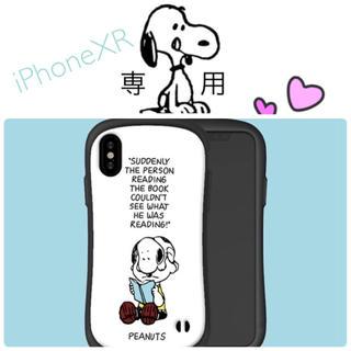 ディズニー(Disney)のRisaさま専用 iPhoneXR(モバイルケース/カバー)