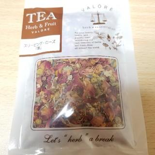 ハーブティー(茶)