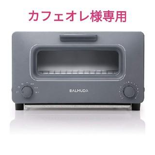 バルミューダ(BALMUDA)のバルミューダ スチームオーブントースター (調理機器)