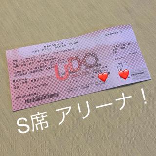 値下げしました!マルーン5 S席 1枚【アリーナ!!!】(海外アーティスト)