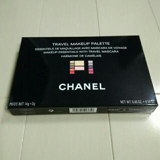 シャネル(CHANEL)のシャネル トラベルパレット(コフレ/メイクアップセット)