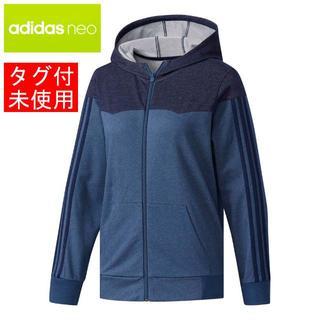 adidas - 【タグ付未使用】adidas neo デニムスウェットパーカー