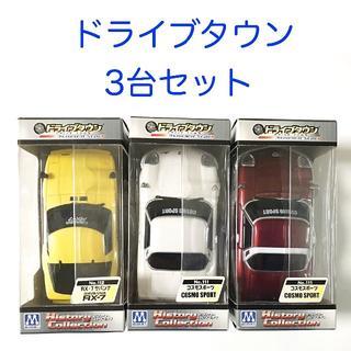 🐱マルカ ドライブタウン ヒストリーコレクション3台セット(ミニカー)