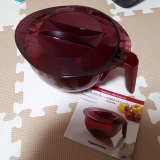 タッパーウェーブ2000 ミキシングジャグ(調理道具/製菓道具)
