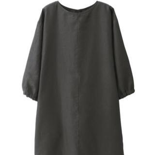 ムジルシリョウヒン(MUJI (無印良品))の 麻平織 割烹着 墨黒(収納/キッチン雑貨)