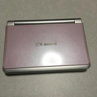 電子辞書 EX word XD-SP4850(その他)