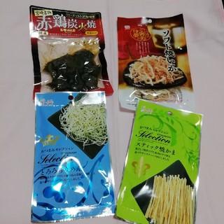 宮崎名物赤鶏炭火焼他おつまみ(乾物)
