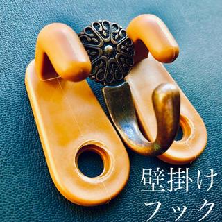 【送料無料】アンティーク 金属 プラスチック フック ハンガー 茶 3本 セット(金属工芸)