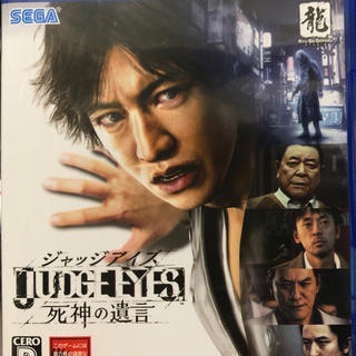 プレイステーション4(PlayStation4)のジャッジアイズ(その他)