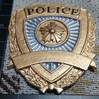 警察手帳 エンブレム バッジ(個人装備)