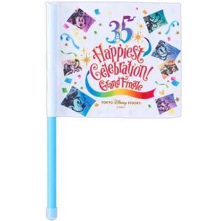 Disney - 35周年 グランドフィナーレ フラッグ