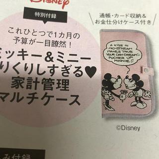 Disney - ミッキー&ミニー やりくりしすぎる家計管理マルチケース