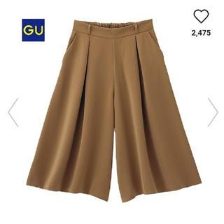 ジーユー(GU)の❤️GU 新品 イージードレープ ガウチョ パンツ ブラウン S ユニクロ❤️ (カジュアルパンツ)