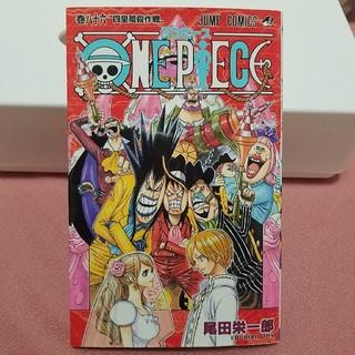 シュウエイシャ(集英社)のONE PIECE 86巻(少年漫画)