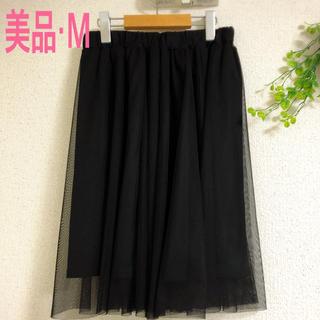 シマムラ(しまむら)の美品❤️しまむら チュールスカート(ひざ丈スカート)