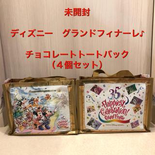 Disney - 【未開封】ディズニー 35周年 グランドフィナーレ チョコレート&バッグ⭐︎